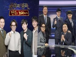"""Immortal Songs"" Beats Out ""Infinite Challenge"" To Claim Highest Ratings In Time Slot"