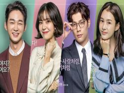 """Jugglers"" Takes First Place In Viewership Ratings For Its Time Slot"